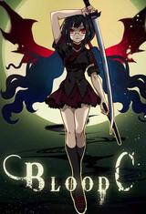 Blood-C - Poster