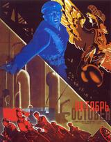 Oktober - Poster