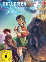 Children Who Chase Lost Voices - Poster