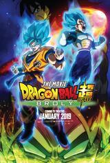 Dragon Ball Super Streamen