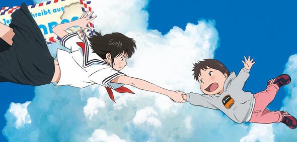 Loslassen ist angesagt: Mirai of the Future von Mamoru Hosoda