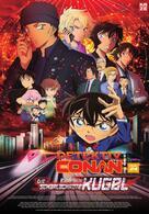 Detektiv Conan: The Movie (24) - Die scharlachrote Kugel