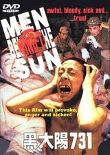 Men Behind the Sun - Poster