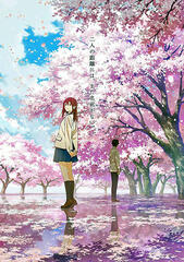 I Want to Eat Your Pancreas (Poster)