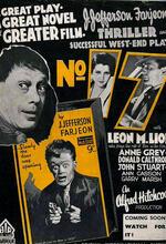 Nummer Siebzehn Poster