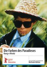 Die Farben des Paradieses - Poster
