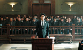 The Third Murder mit Masaharu Fukuyama - Bild 1
