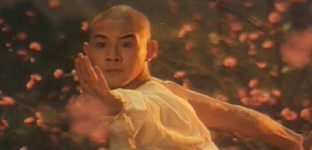 Shaolin Basketball Hero Stream