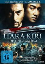 Hara-Kiri - Tod eines Samurai - Poster