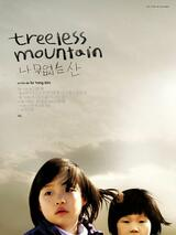 Treeless Mountain - Poster