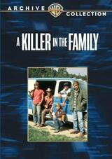 Ein Killer in der Familie - Poster