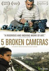 5 Broken Cameras