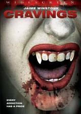 Cravings - Poster