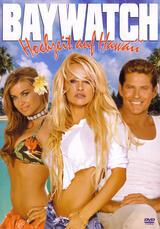 Baywatch - Hochzeit auf Hawaii - Poster