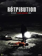 Retribution - Poster