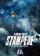 One Piece Stampede - Poster