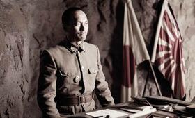 Letters from Iwo Jima - Bild 24