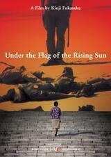 Unter dem Banner der aufgehenden Sonne - Poster