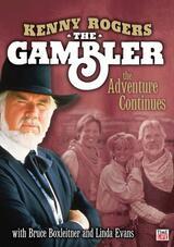 Der beste Spieler weit und breit: Sein größtes Abenteuer - Poster