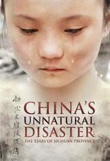 China's Unnatural Disaster: The Tears of Sichuan Province - Poster