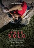 Free solo plakat 01