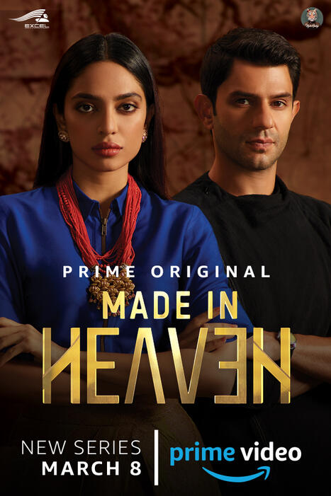Made In Heaven, Made In Heaven - Staffel 1