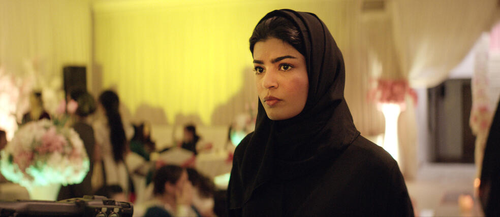 Die perfekte Kandidatin mit Mila Al Zahrani