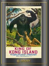Nackt unter Affen - Poster