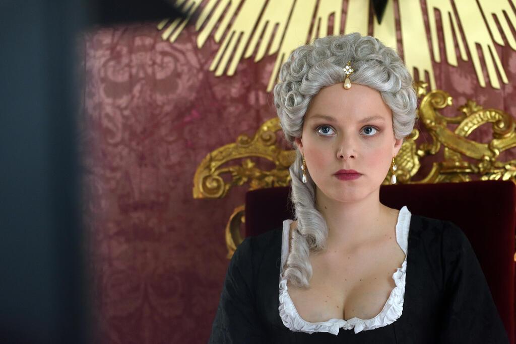 Film Maria Theresia