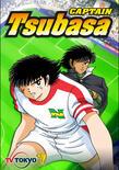 Captain tsubasa poster 01