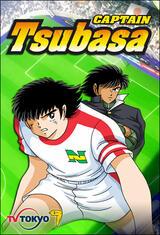 Captain Tsubasa - Die tollen Fußballstars - Poster