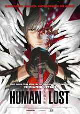 Human Lost - Poster