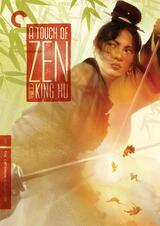 Ein Hauch von Zen - Poster