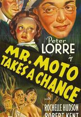 Mr. Moto und der Dschungelprinz