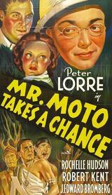 Mr. Moto und der Dschungelprinz - Poster
