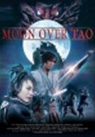 Swordsman & Warlord vs. Evil - Die Jagd nach dem Zauberschwert