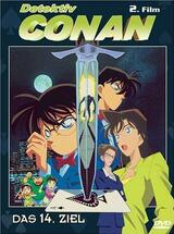 Detektiv Conan: Das 14. Ziel - Poster