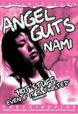 Angel Guts: Nami - Poster