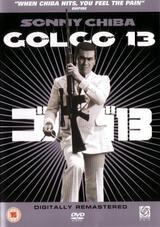 Golgo 13 - Poster