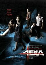 Phobia - Poster