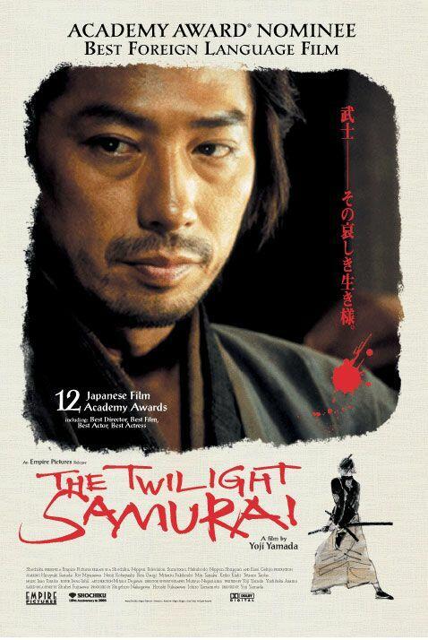 Samurai Der Dämmerung