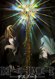Death note poster 05