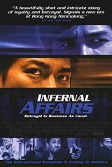 Infernal Affairs - Die achte Hölle - Poster