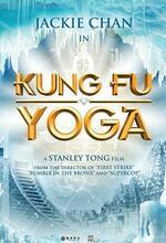 Kung Fu Yoga - Der goldene Arm der Götter Poster