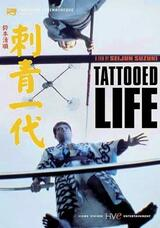 Tattooed Life - Poster