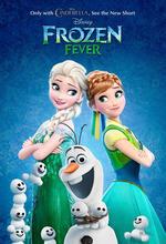 Die Eiskönigin - Party-Fieber Poster