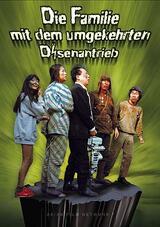 Die Familie mit dem umgekehrten Düsenantrieb - Poster