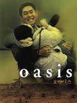 Oasis - Poster