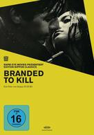 Branded to Kill - Beruf Mörder