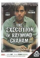Protokoll einer Hinrichtung - Poster
